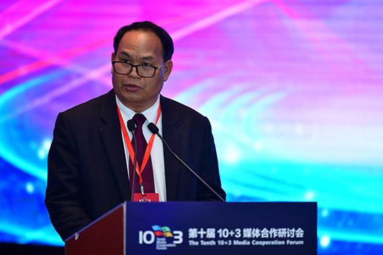 老挝外文出版社社长通罗・端沙万在第十届10+3媒体合作研讨会上致辞