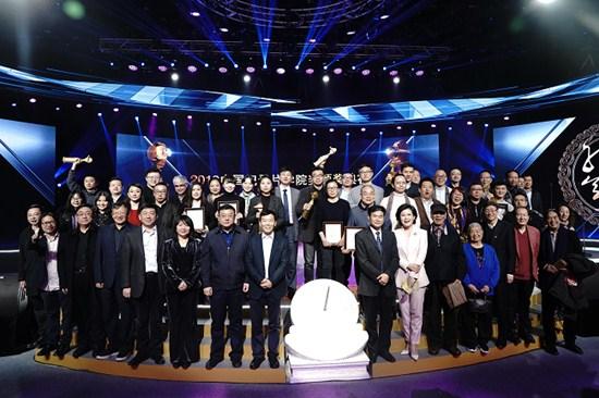 """第九届""""光影纪年""""――中国纪录片学院奖颁奖盛典举办"""