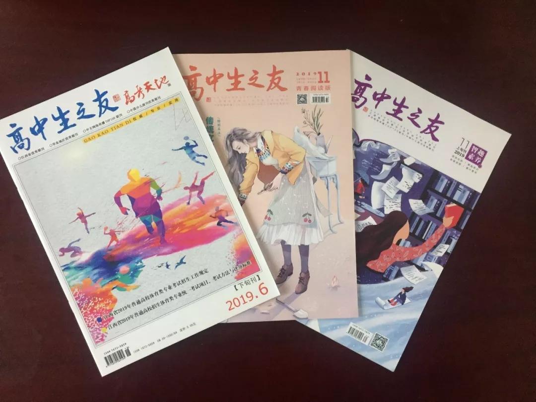 江西教育传媒集团:多措并举,2019年社会效益喜获丰收