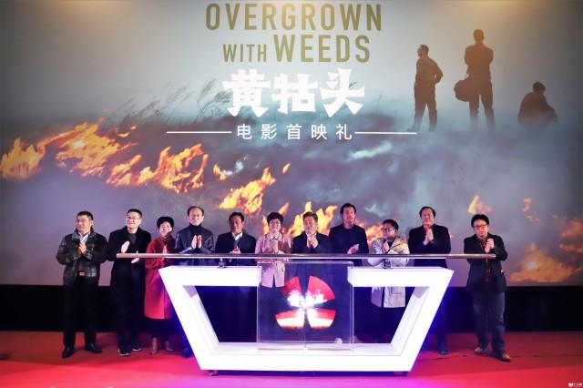 婺城好故事打动电影圈电影《黄牯头》今日杭州首映