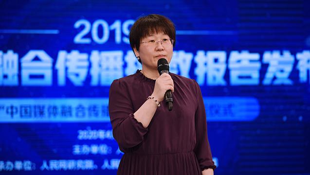 人民网研究院常务副院长唐胜宏