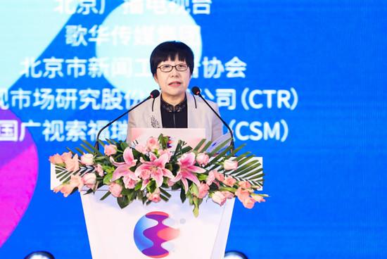 唐维红:新平台、新格局、新摩鑫平台服务融合激发媒体内生动力