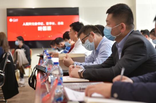 """融媒体中心发展""""十四五规划""""研讨会在京举办"""