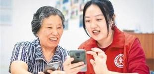 专访季为民:让老年人在信息化发展中有更多获得感、幸福感、安全感