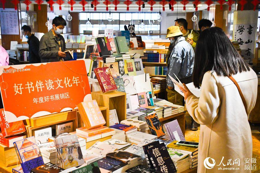 【新春走基层】书香迎春年味足