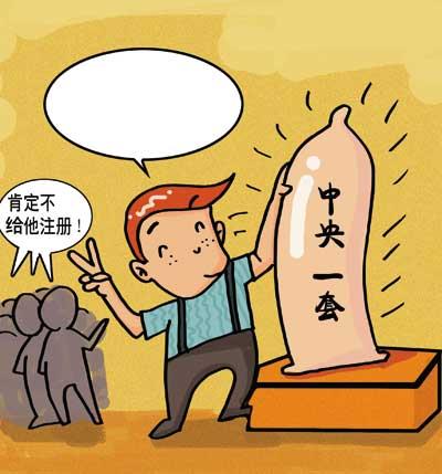 以郭德纲为首的中国五大三俗策划(图)