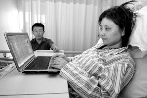 癌症女编辑写博客激励网友众网友通过网络祈福