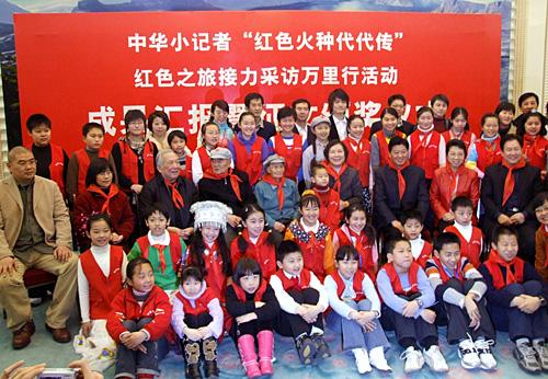 儿童和红旗合影照