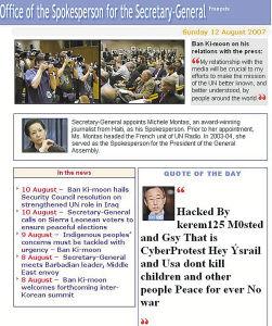潘基文/8月11日,联合国秘书长潘基文发言人的官方网页被黑客篡改,...