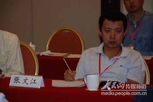 第二会场:乌鲁木齐晚报社长助理张文江