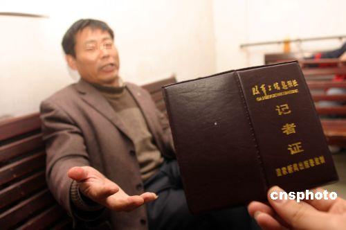 官员与记者的对话 - 吉本祥 - 中國吉本祥在線