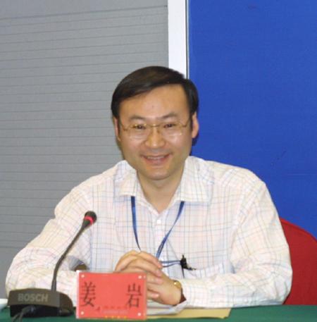 研讨会主持人姜岩秘书长