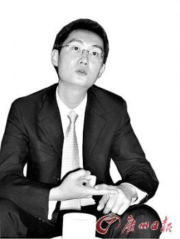 腾讯CEO马化腾 冬天里过分谨慎会丧失机会