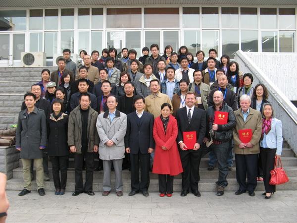 2008国家原创动漫高级研修班在北京电影学院开班图片