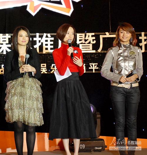 2009 快乐男声 继续唱响 湖南卫视 快乐出发高清图片
