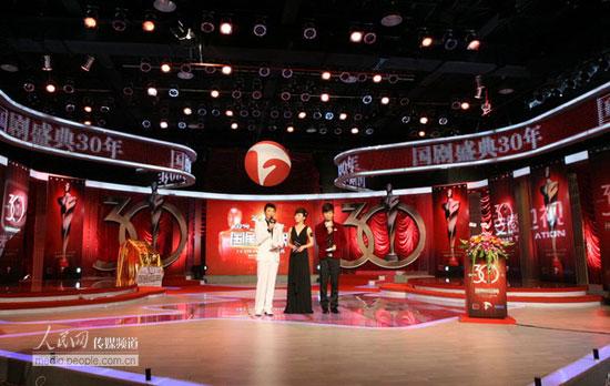 亚洲偶像剧盛典_国剧盛典北京启动 全景回顾中国电视剧三十年