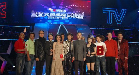 星光大道2008总决赛图片
