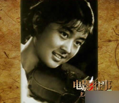 倪萍/[组图]盘点主持人倪萍早年清纯旧照(4)