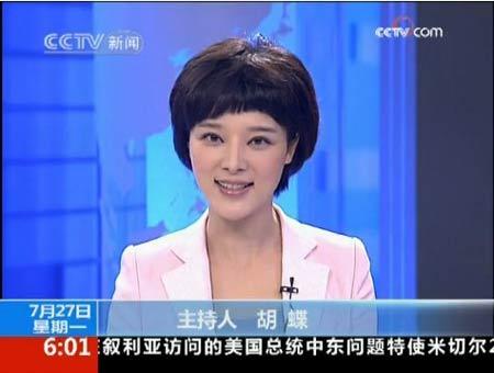 央视朝闻天下新主播_《小崔说事》遭停播 详解女主播胡蝶如何起飞(图)--传媒--人民网