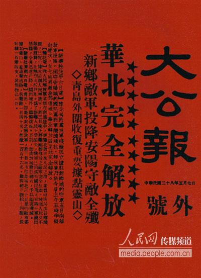 天空之城 谱子 李志-为了回顾过去,珍惜今天,永远铭记解放战争的光辉历史和人民共和国