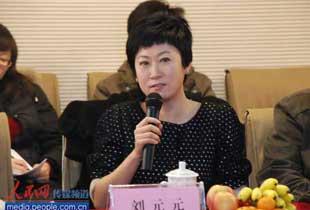 北京电视台主持人 刘元元 -新中国60年60人 主持人高峰论坛图片 10755 310x210