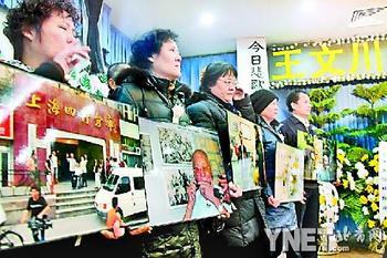 动态 网友/南京大屠杀纪念日百余网友悼念淞沪会战幸存者