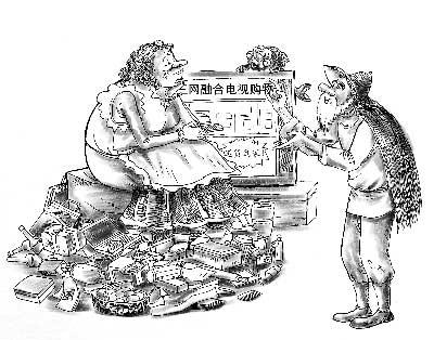 广电局宣传手绘画