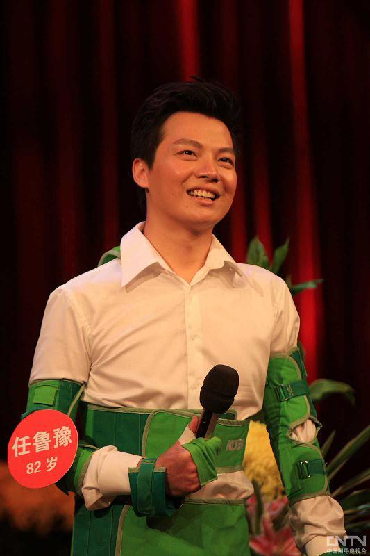 主持人任鲁豫(图片来源:朱军央视网博客)