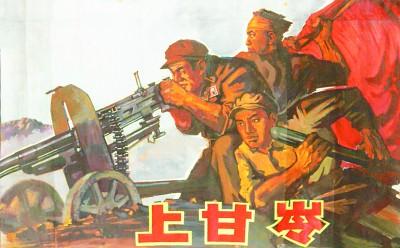 《上甘岭》:用影像为全民族留下宝贵精神财富