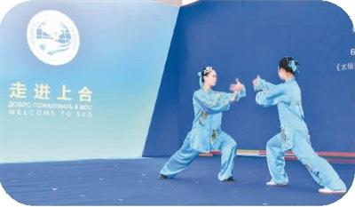 """弘扬""""上海精神""""深化团结协作"""