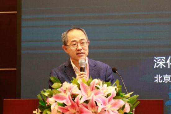 深化融合 持续赋能 效果提升――第三届全国地县媒体融合发展高峰论坛在京举行