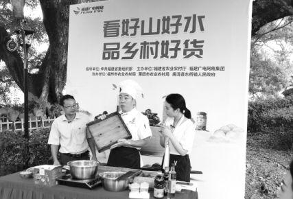 福建广电网络:布局直播助农助商