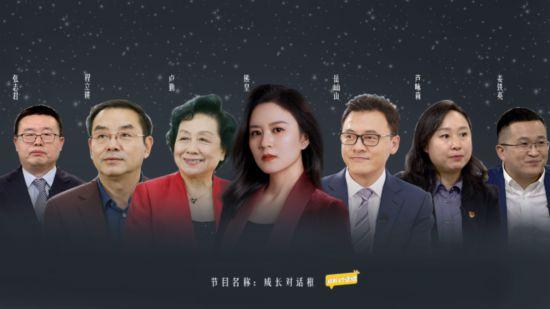 北京电视台《成长对话框》:对话成长,为青少年保驾护航