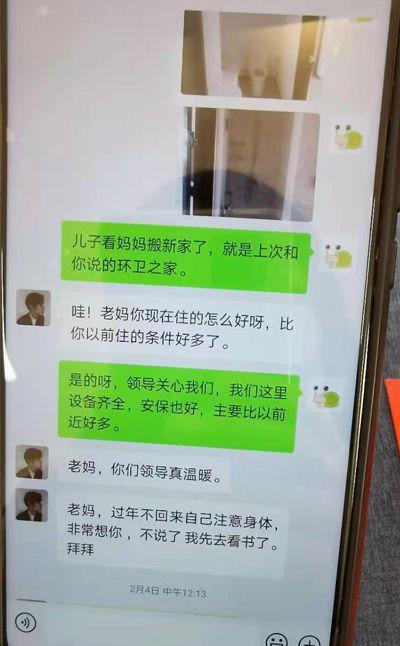 """【新春走基层】上海迎来""""人最满""""的春节,留沪过年温暖""""不打烊"""""""